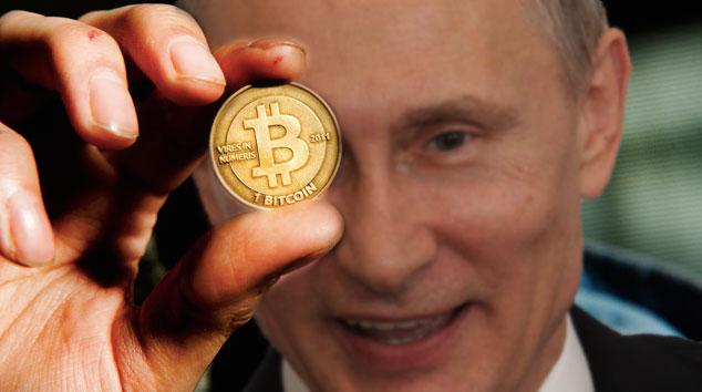 Rosja reguluje rynek kryptowalut