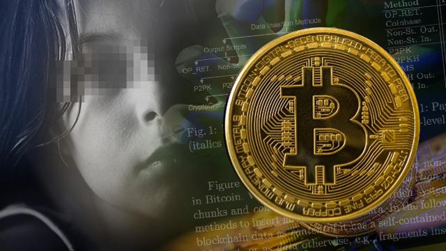 Dziecieca pornografia w Blockchainie